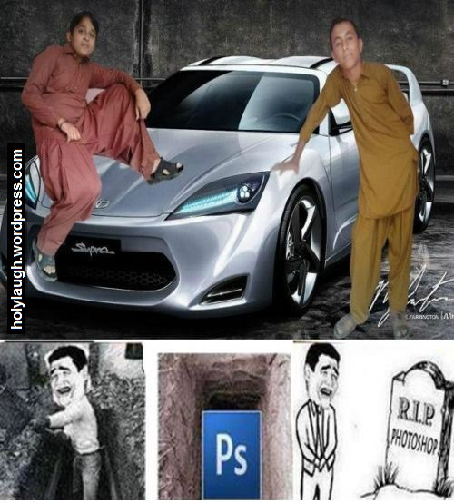 RIP photoshop