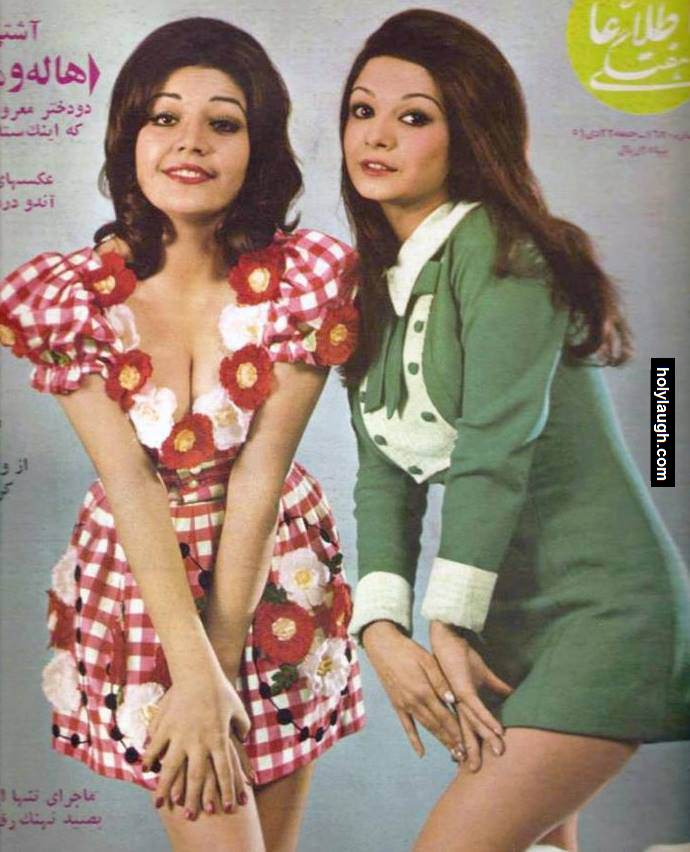 Iran ad before 1979 revolution