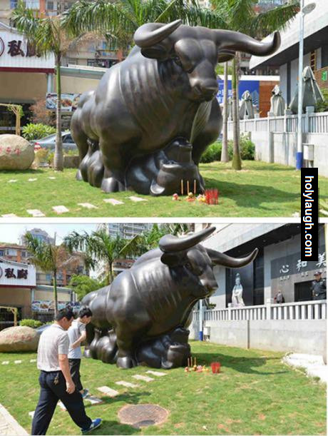 chinese version of charging bull